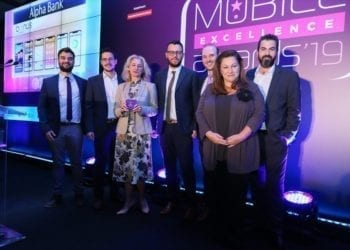 Alpha Bank Bonus app Mobile Excellence Awards 2019