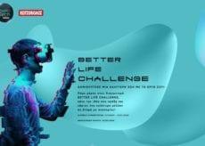 BETTER LIFE CHALLENGE Κωτσόβολος