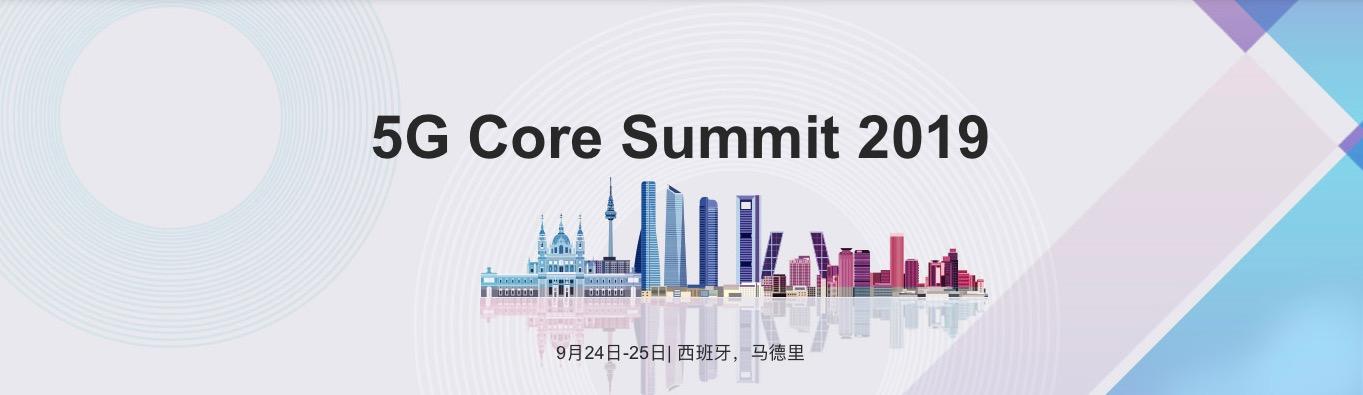 Huawei 5G Core Summit 2019