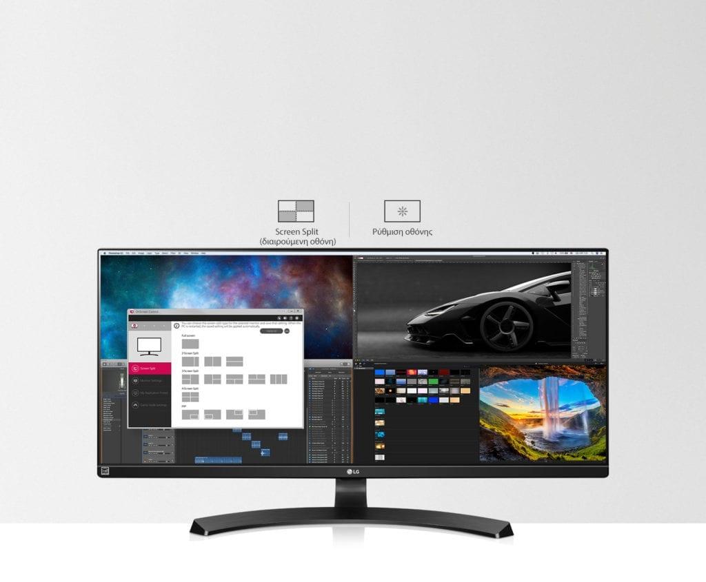 LG UltraWide QHD 34WL750 B monitor onscreen control