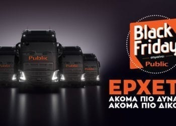 Public Black Friday