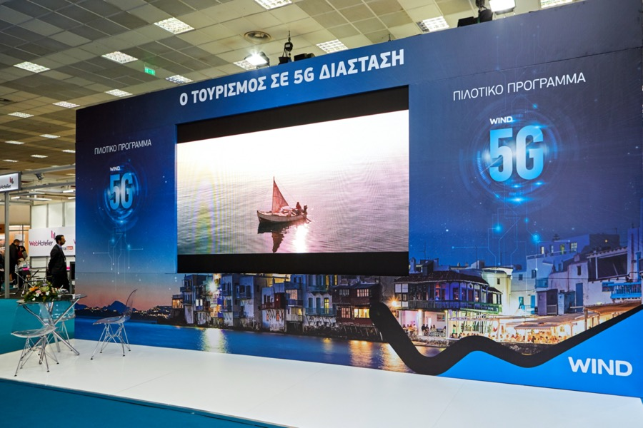 WIND 5G stand Philoxenia
