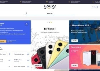 you.gr 2019 redesign