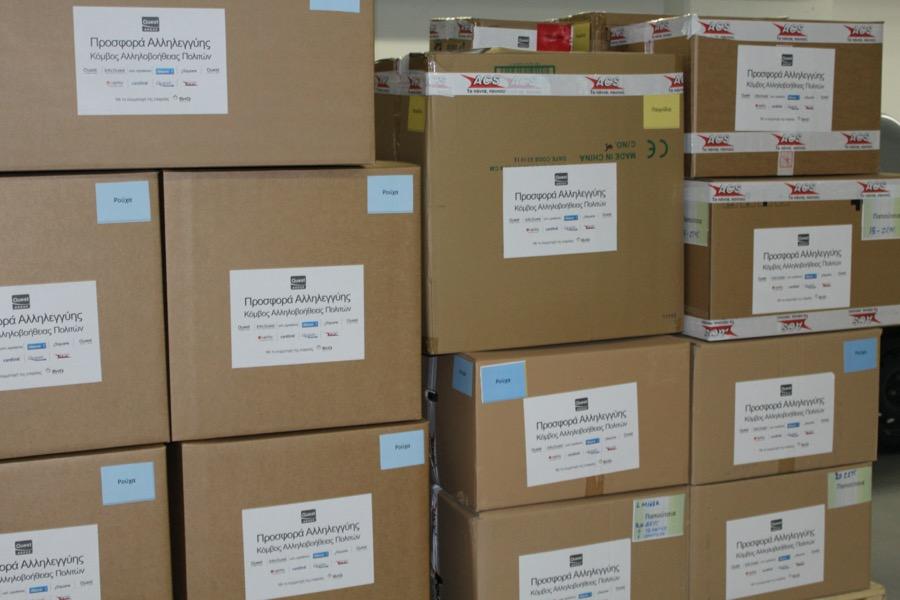 Οι εργαζόμενοι του Ομίλου Quest προσφέρουν εθελοντικά στο Κέντρο Υποδοχής και Αλληλεγγύης του Δήμου Αθηναίων