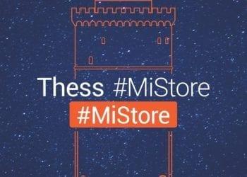 Mi Store Thessaloniki