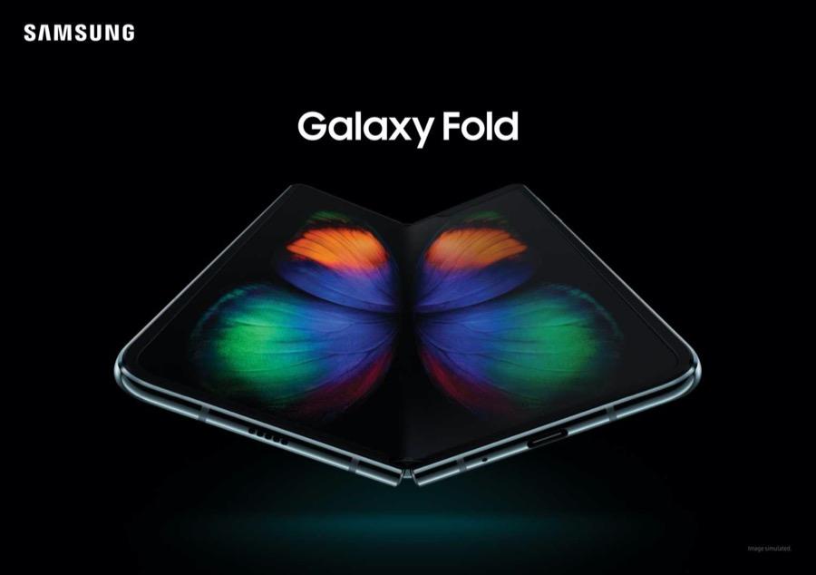 samsung galaxy fold 0