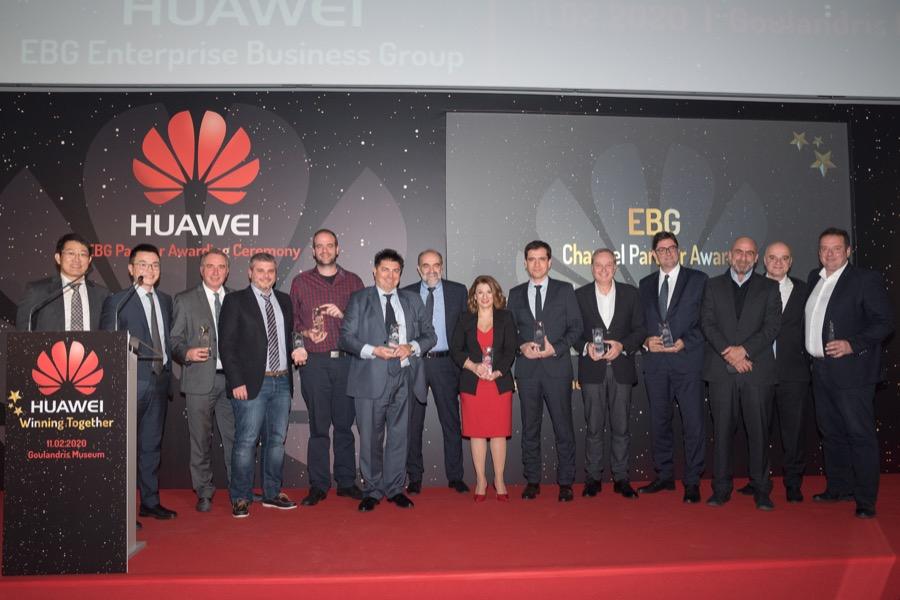 Huawei Channel Partner Awards 2019 3
