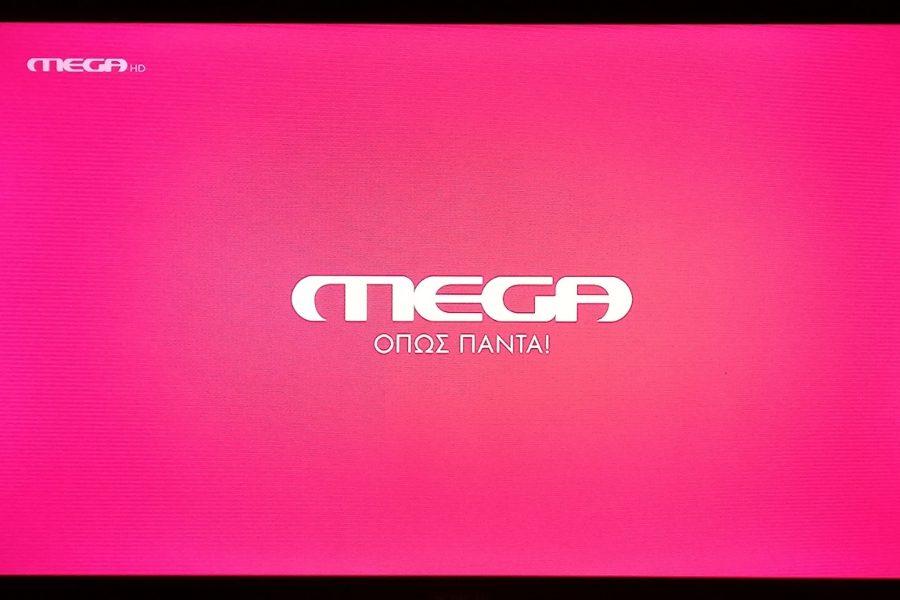 Mega Channel 2020