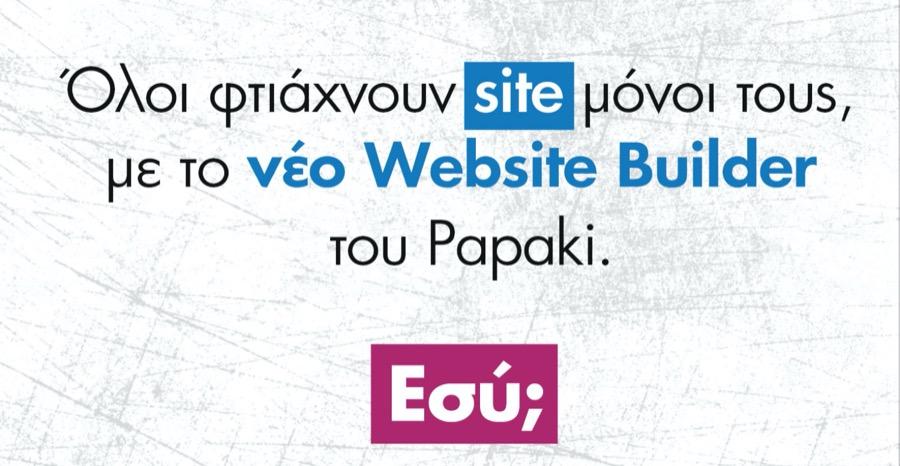 Papaki Website Builder