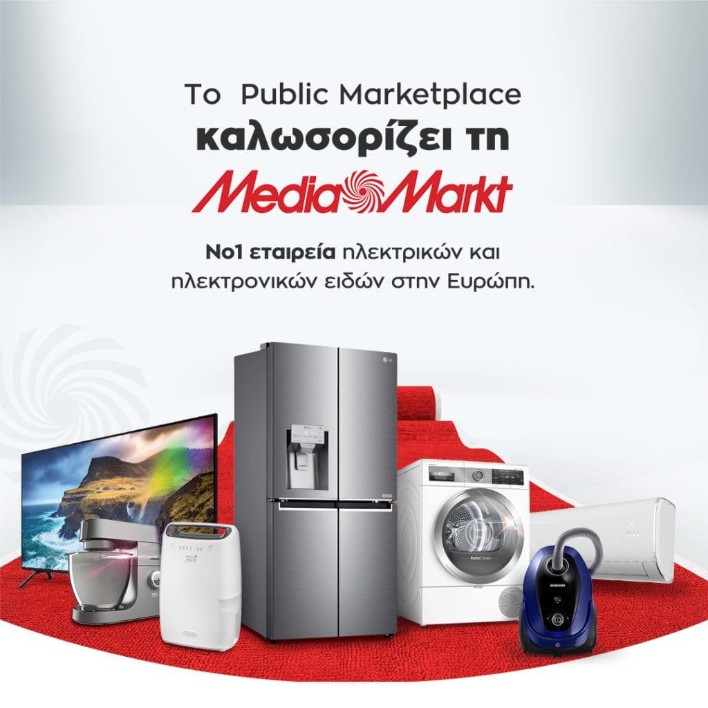 Public Marketplace MediaMarkt