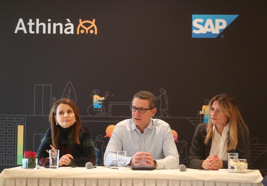 SAP Athinà