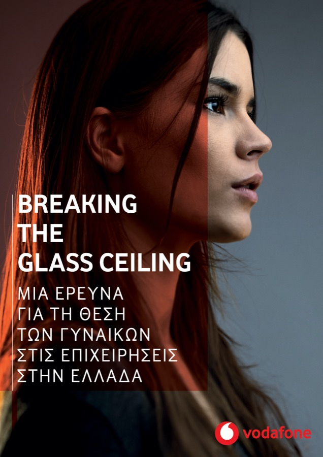 Vodafone Breaking the Glass Ceiling