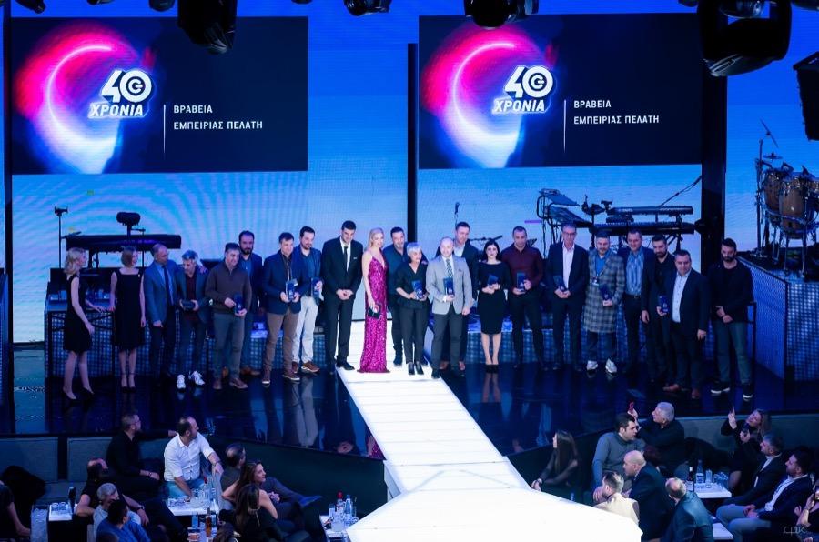 Συνέδριο ΓΕΡΜΑΝΟΣ 2020