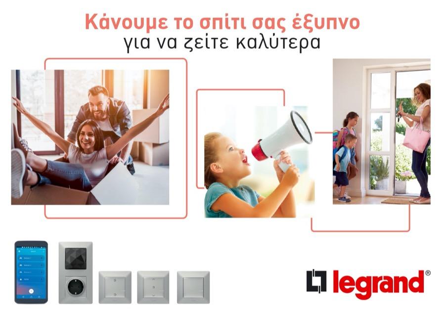 Legrand smart home