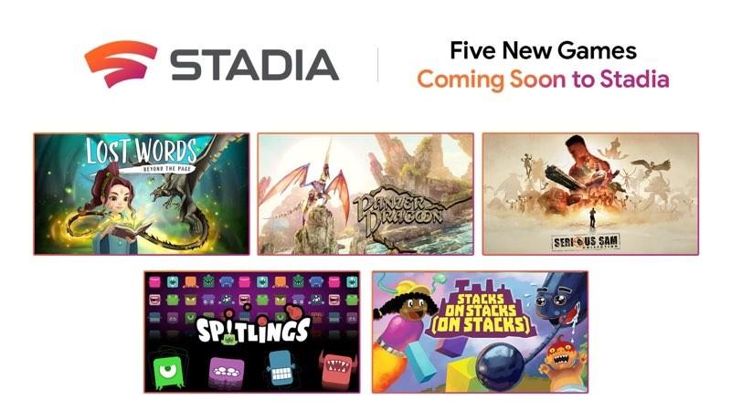 Google Stadia νέα παιχνίδια άνοιξη 2020