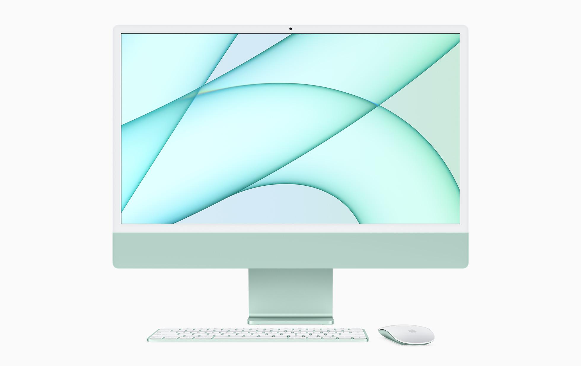 Apple New iMac Spring 21 Green