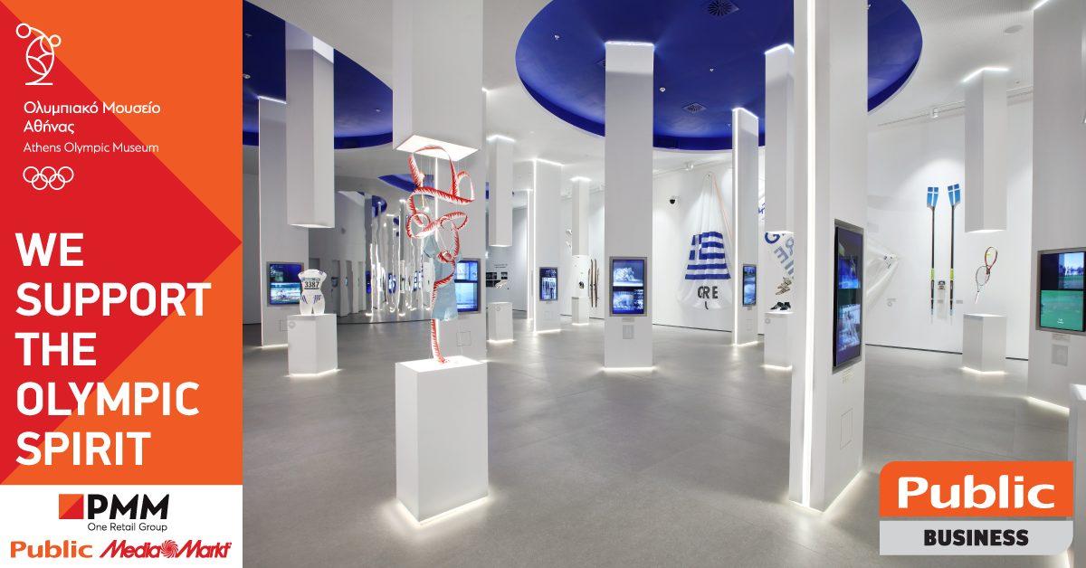ΟλυμπιακόΜουσείοΑθήνας