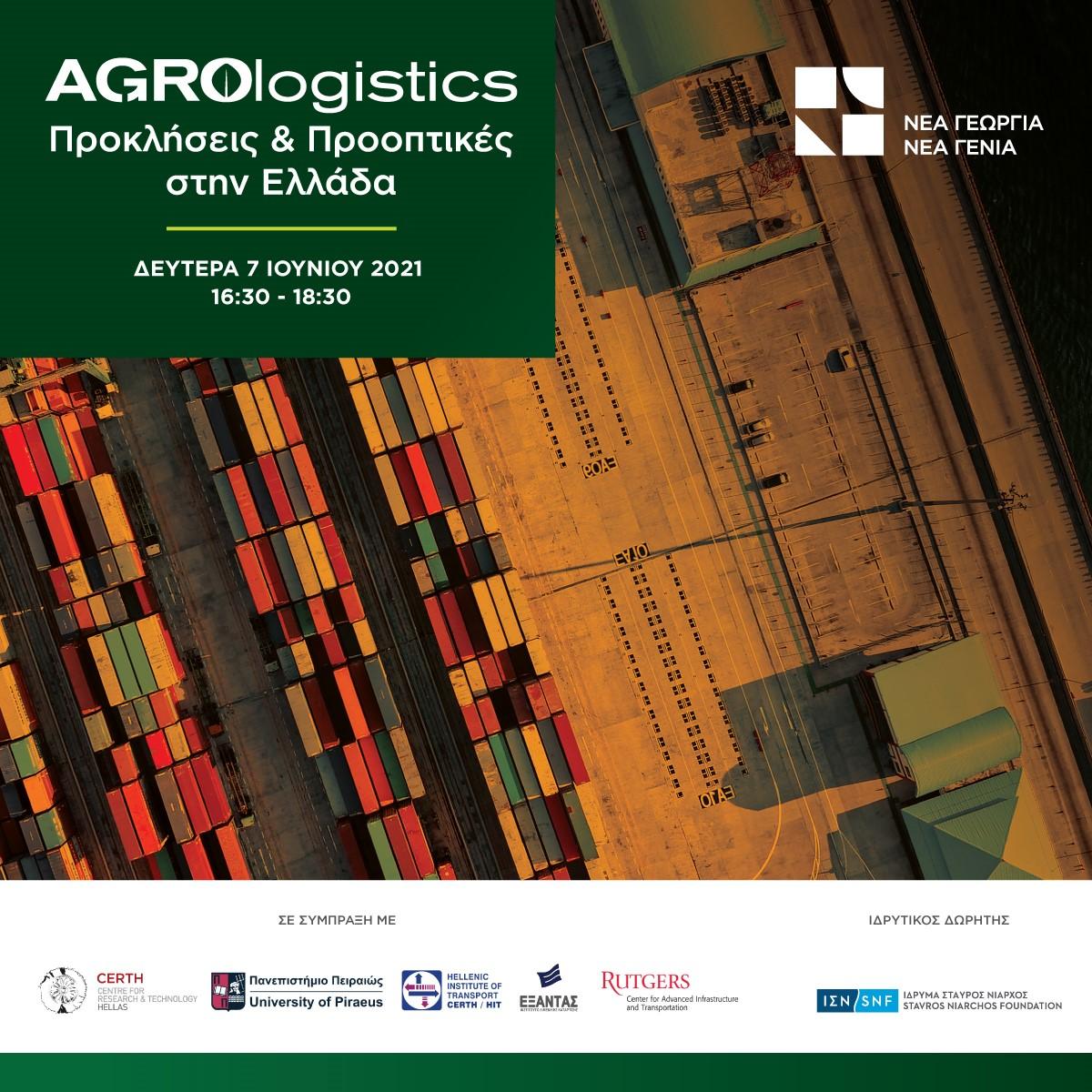 Agrologistics