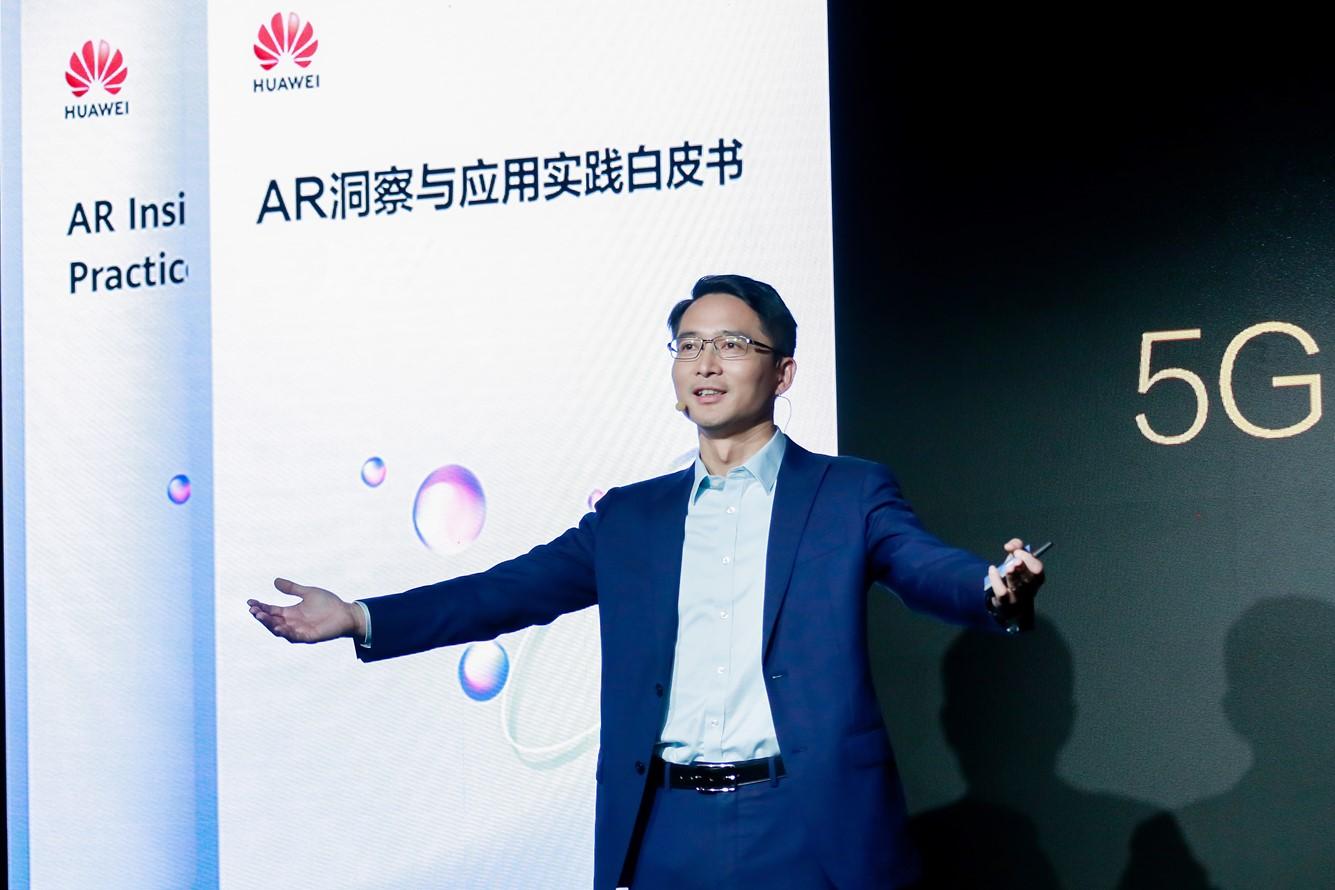 Bob Cai Huawei Carrier BG CMO