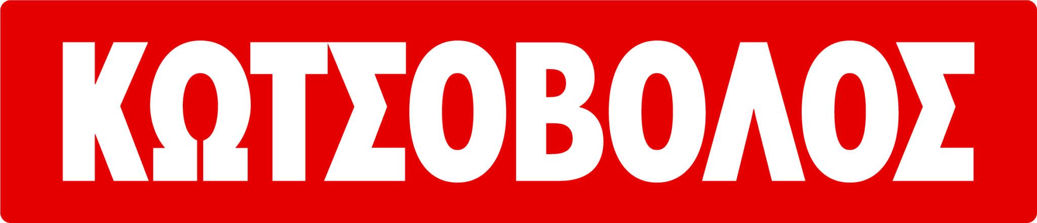 Kotsovolos Logo (1)