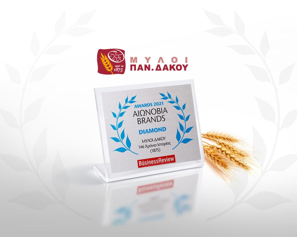 MyloiDakou DT Aiwnovia Brands (002)