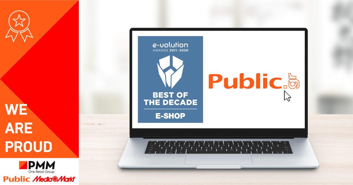 Το Public αναδείχθηκε το e-shop της δεκαετίας 2011-2021