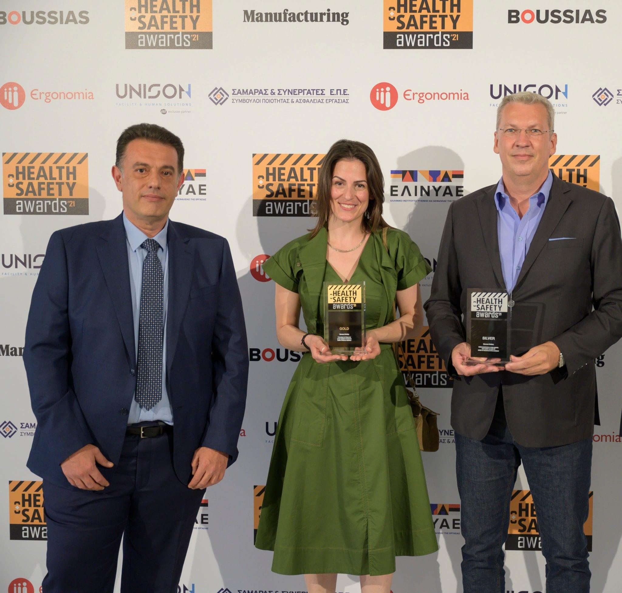 Η βράβευση της SIEMENS στα Health & Safety Awards