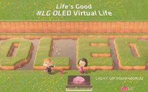 Η LG δημιούργησε