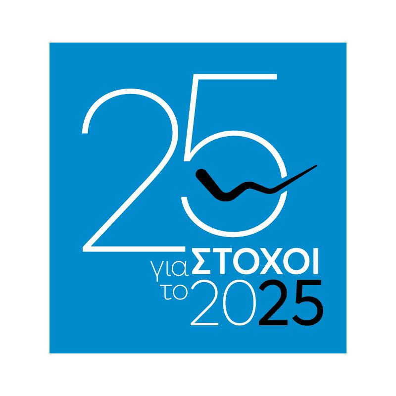 Οι βιώσιμοι στόχοι της WIND για ανάπτυξη το 2025