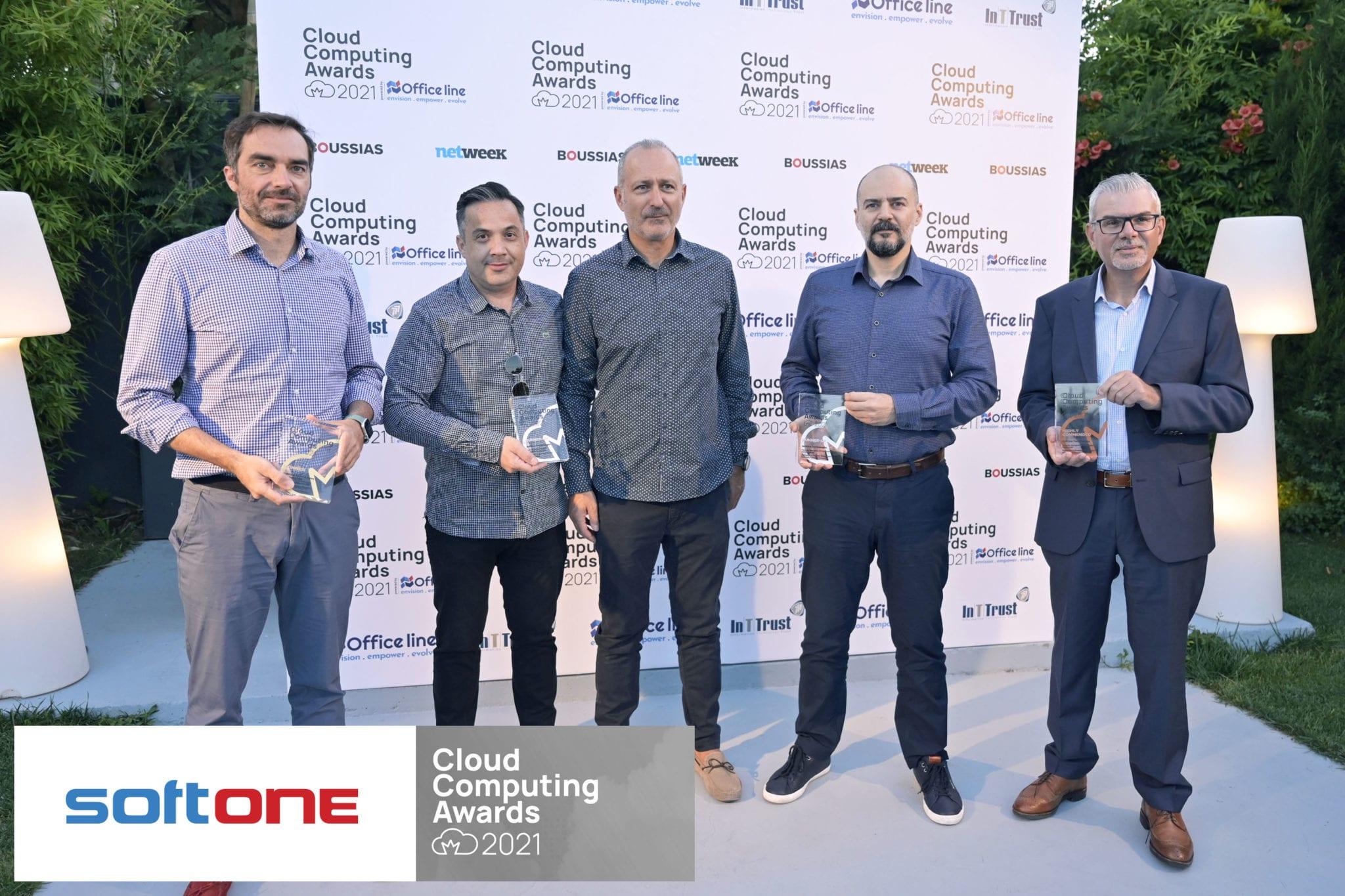 Softone Cloud Computing Awards 2021