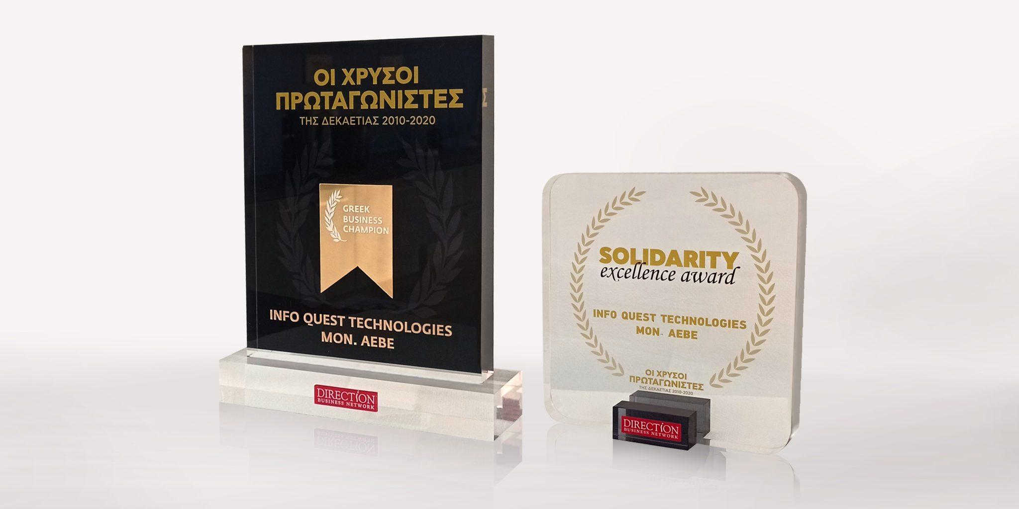 2021 IQT AWARDS Protaginistes