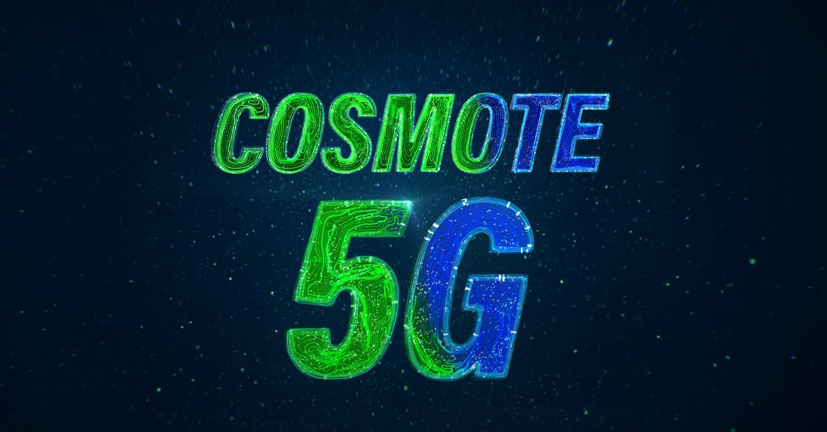 COSMOTE 5G Logo