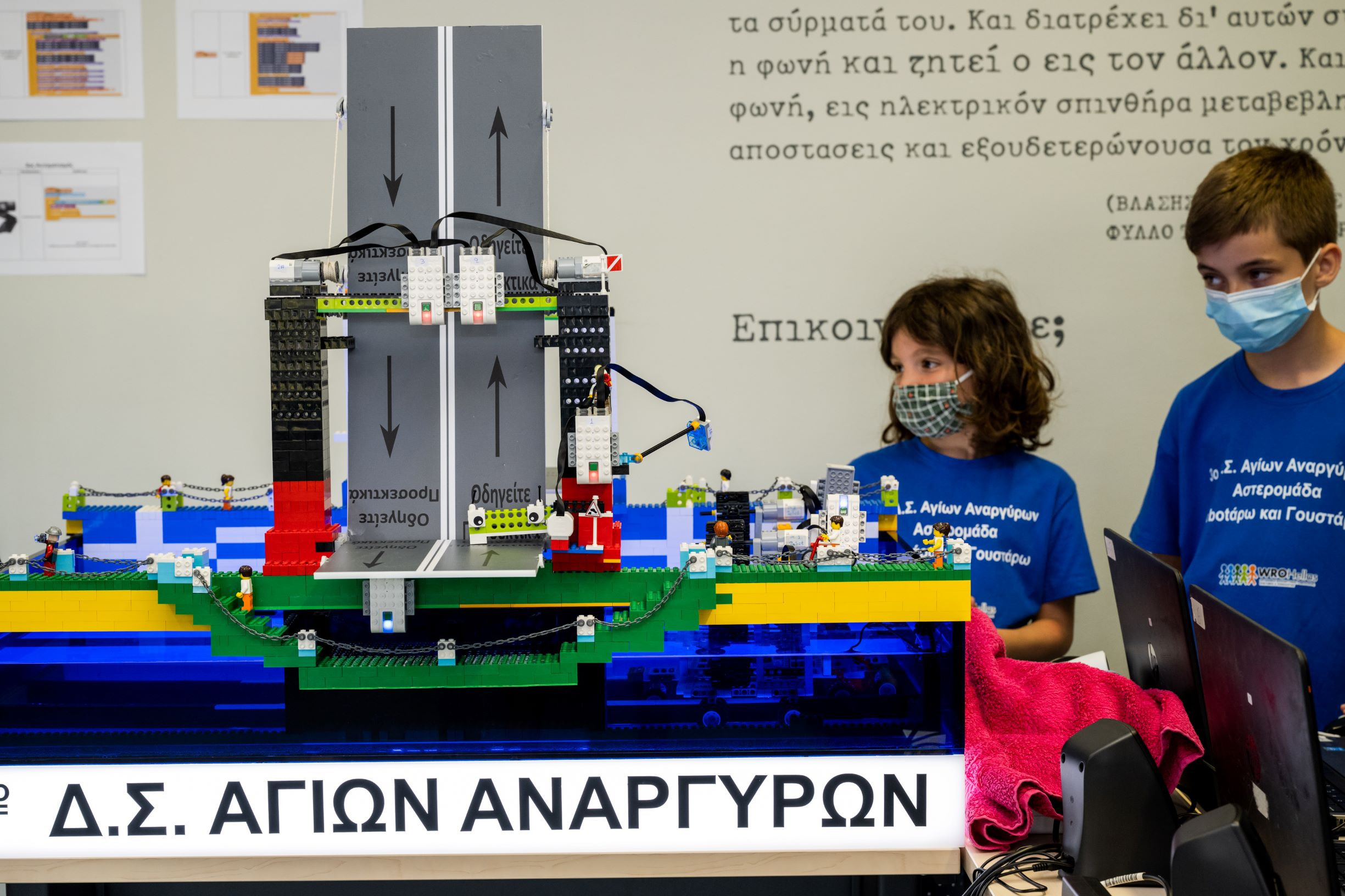 COSMOTE Educational Robotics 2021 1