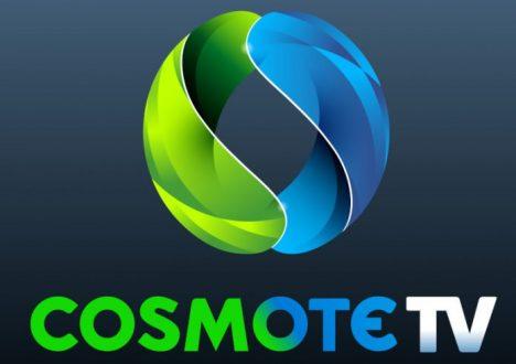 CosmoteLogo 468x330