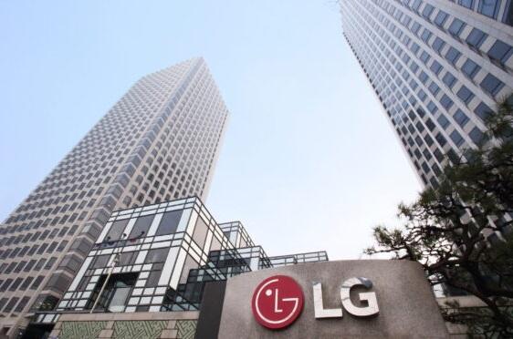 Lg Twin Towers 2