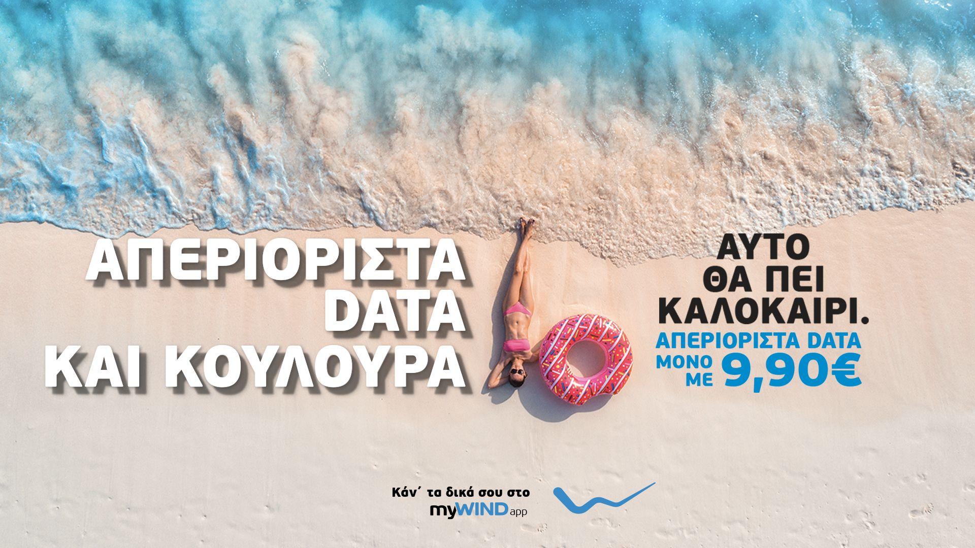 New Kv Summer 1
