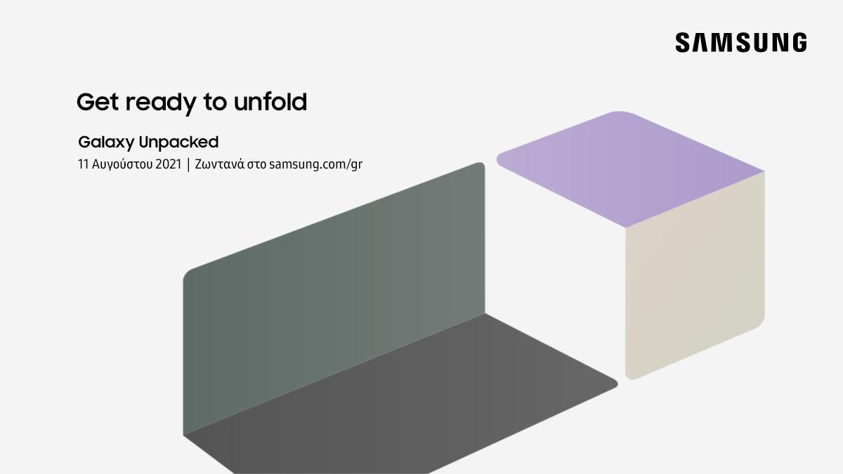 Samsung Galaxy Unpacked August 2021 Gr 0