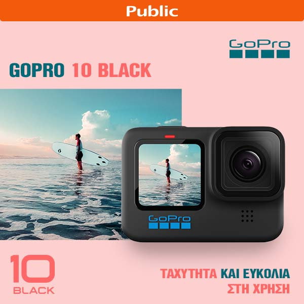 Public GoProHero10