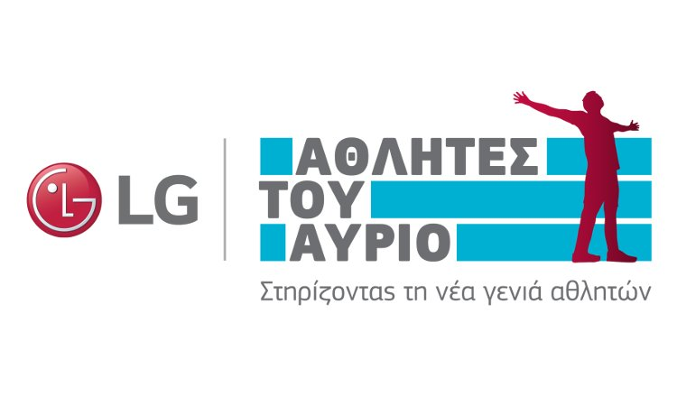 Lg Athletes Of Tomorrow Logo 1