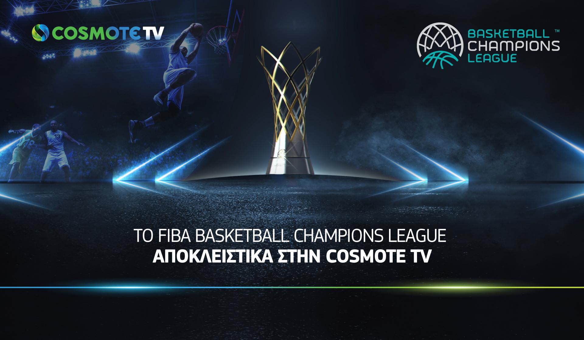 CTV FIBA CL Exclusive